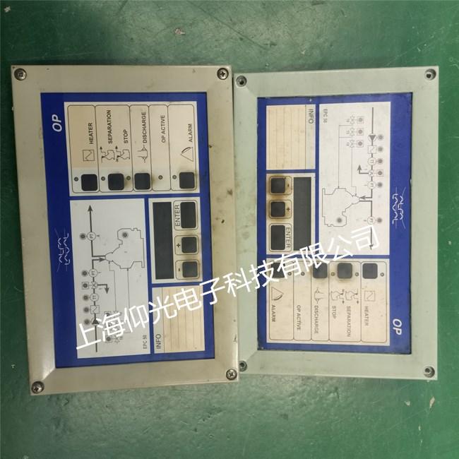 EPC50 阿法拉伐分油机控制板雷竞技