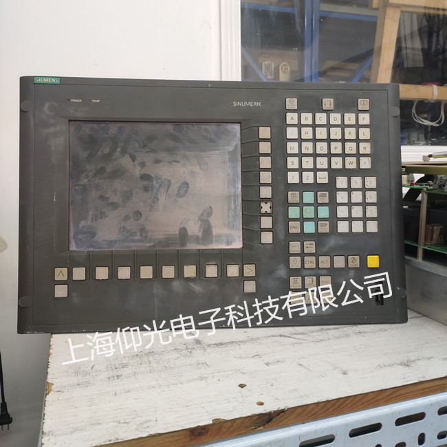 数控系统雷竞技改造