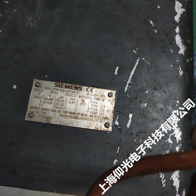 西门子伺服电机维修1PH6135-4FF40-Z电机冒烟烧线圈