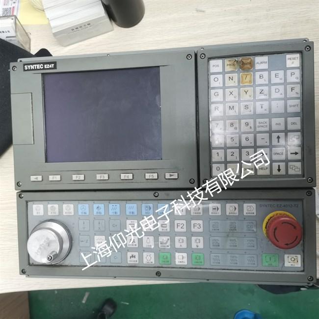 新代数控系统维修上电不启动上电黑屏维修