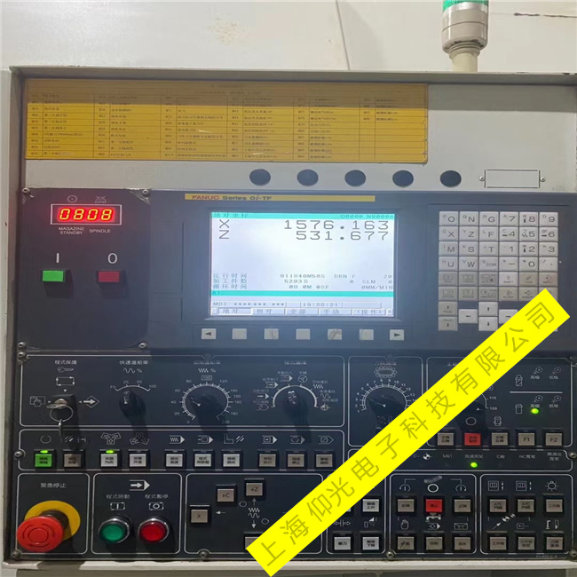 fanuc发那科系统显示屏维修显示屏局部无反应解决方法
