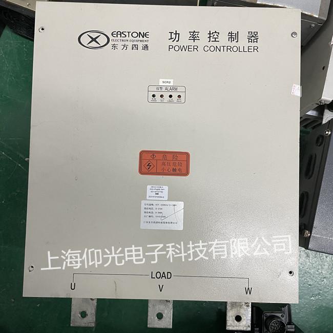 东方四通功率控制器维修KTF-230KVA/3 380v无输出修理