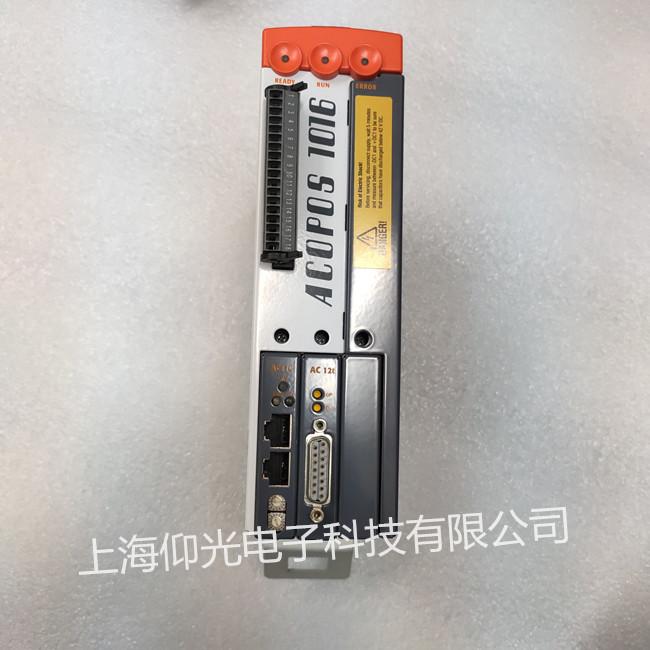 三菱M70数控系统维修中心 有专业测试平台 修好均可测试好发货