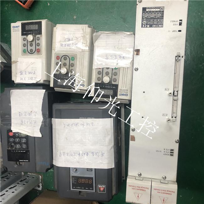 海德汉有限公司_海德汉MC422 UM114D UVR150D 驱动器伺服电源维修 可测试_上海仰光电子 ...