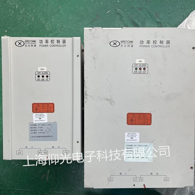 东方四通功率控制器维修KTF1-77KVA/1X220V常见故障修理