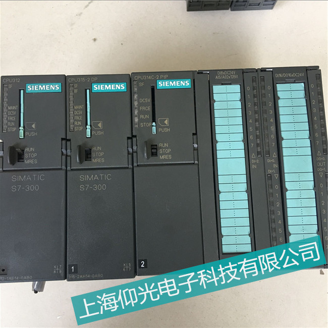SIEMENS西门子PLC上错电维修价格低