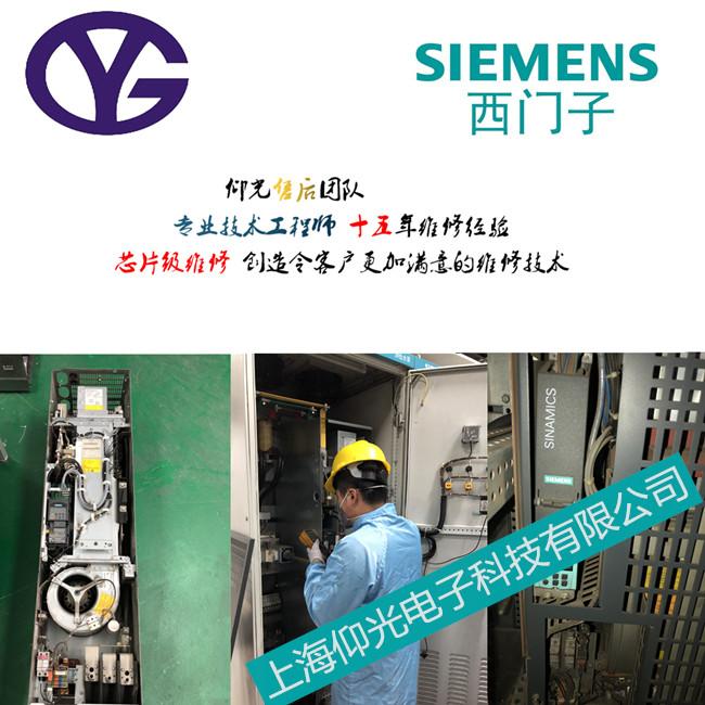 西门子6SE70系列变频器报F074/F075维修大全