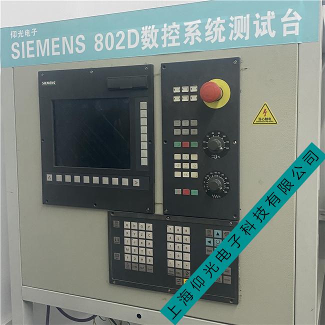 西门子数控系统故障代码300101维修