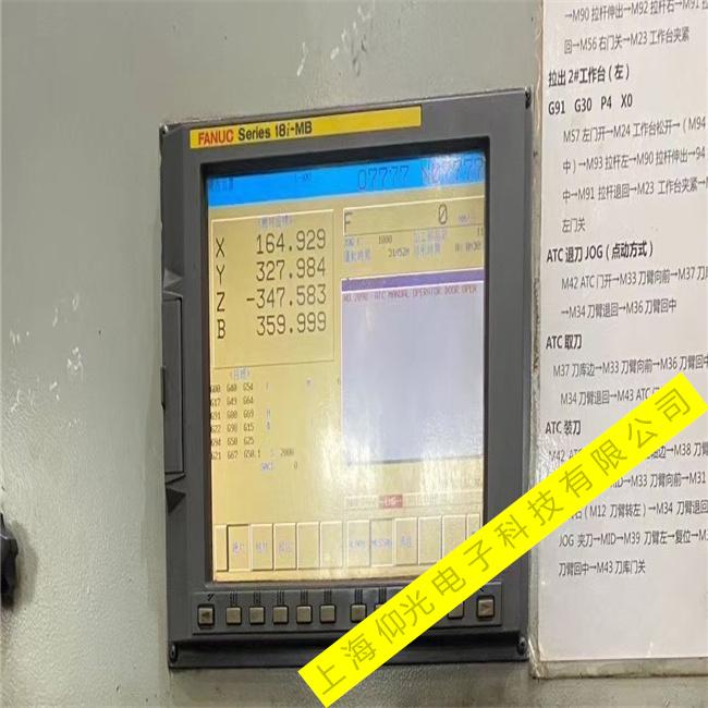 发那科0I-TB控制器维修