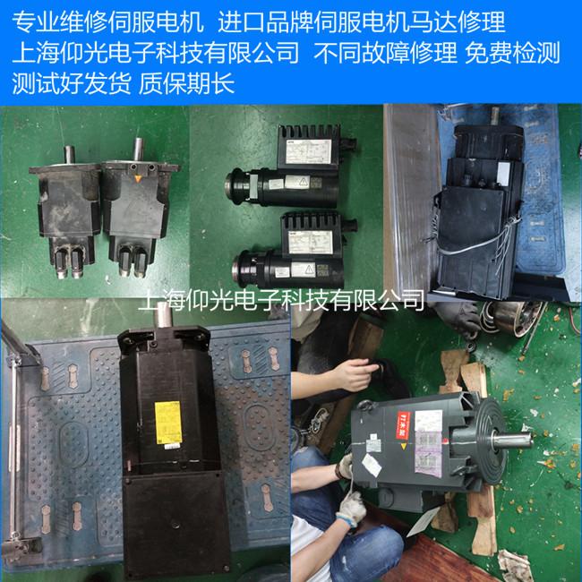 伺服电机和控制器接线方式,伺服驱动器接线方法,看图速接秒懂-上海仰光伺服电机快修