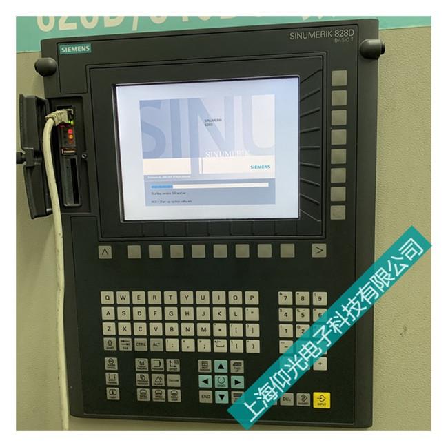 西门子828d数控系统报警维修