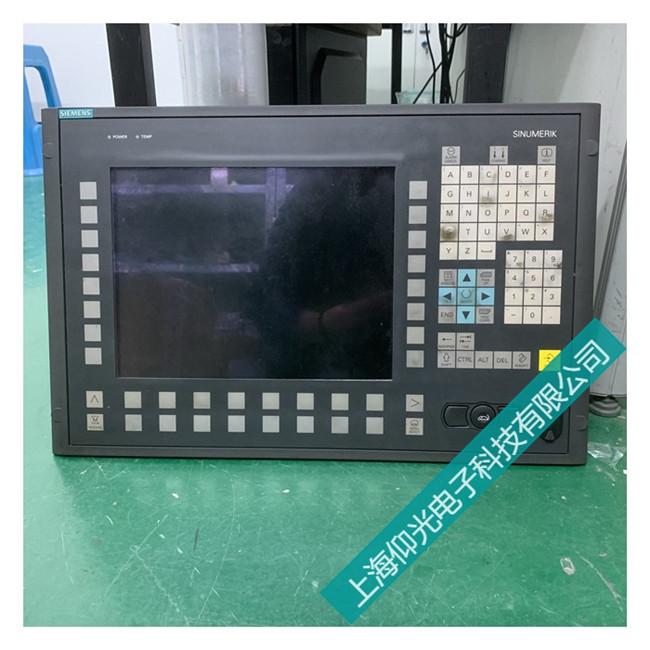 西门子数控系统屏幕显示问题维修