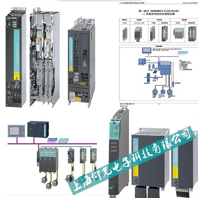 西门子810D系统NCU常见故障维修中心