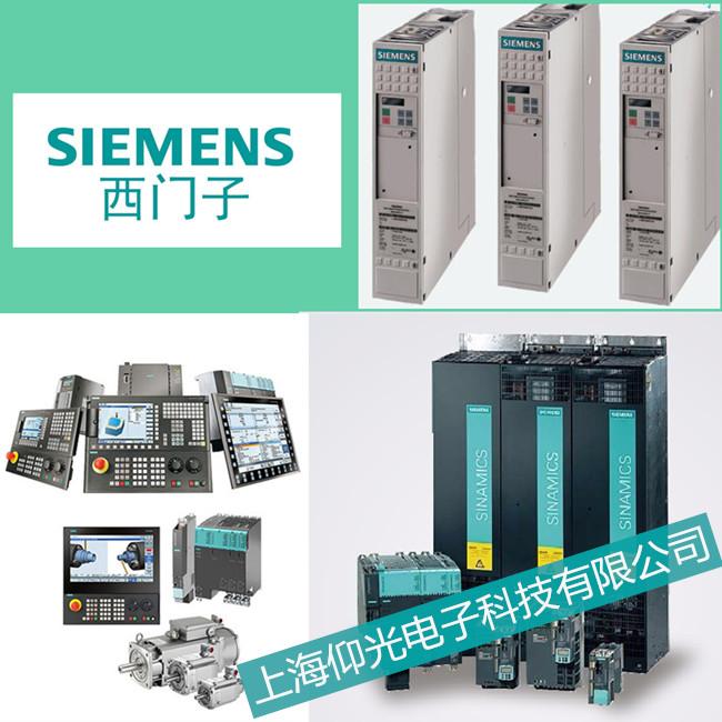 西门子840数控系统NCU报警维修分析
