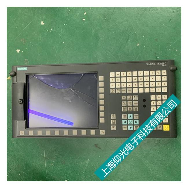 西门子840D数控系统屏碎屏裂维修