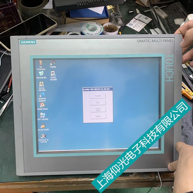 西门子触摸屏KTP1000白屏维修 不显示画面修理