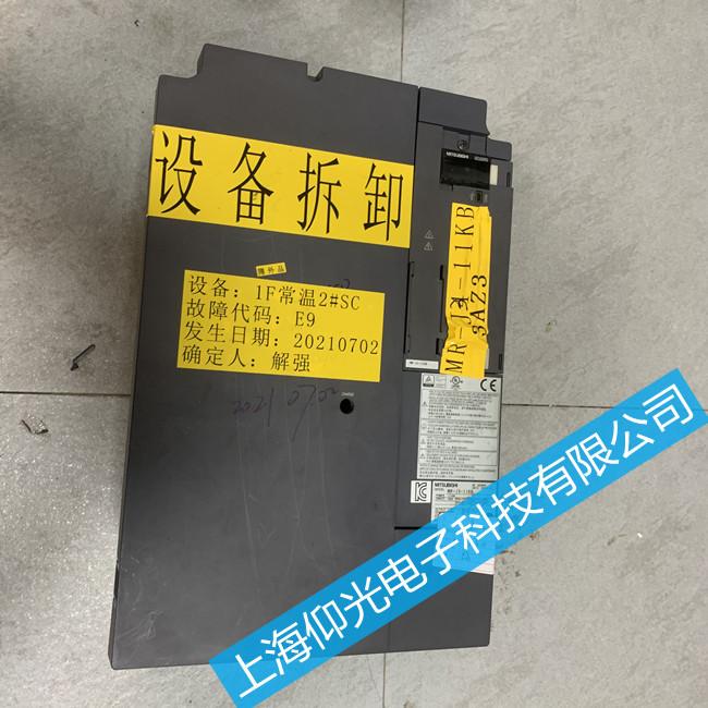 三菱伺服驱动器维修MR-J3-11KB报警E9修理