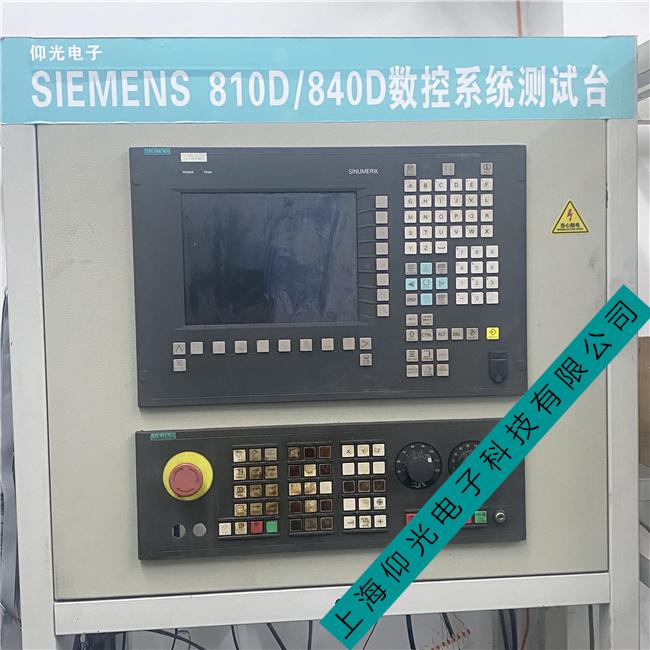 西门子828D数控系统维修常见故障