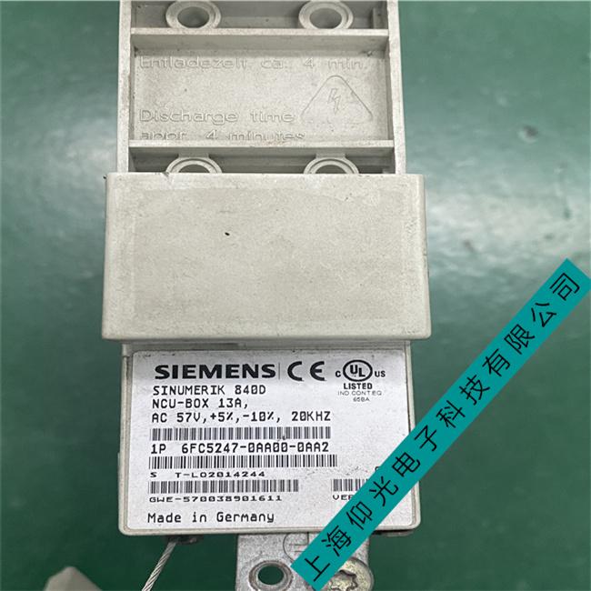 西门子数控840D系统功能和特点视频详解