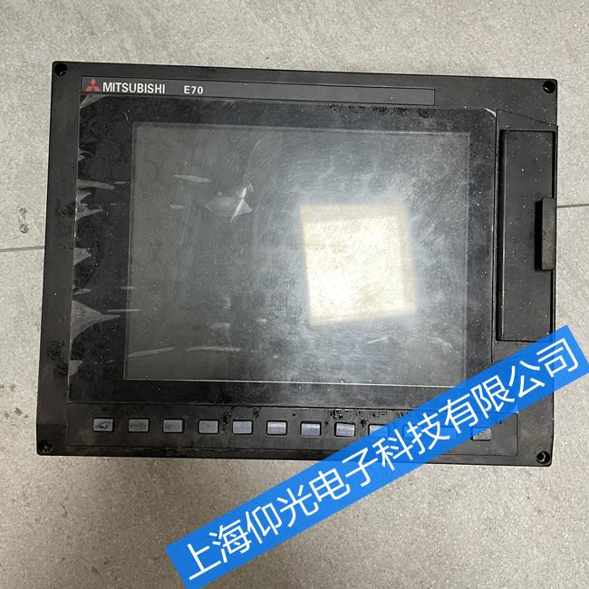 三菱数控系统E70显示屏维修常见故障