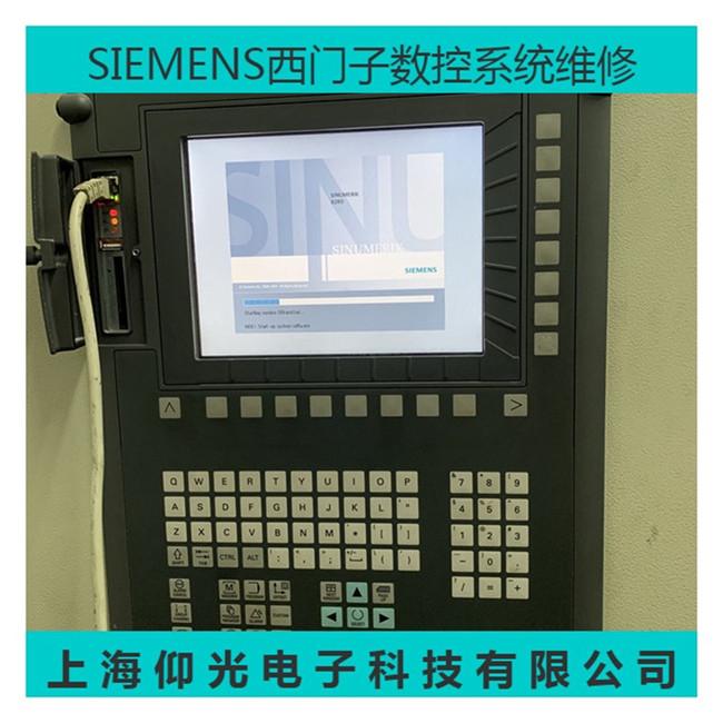 西门子op010c数控操作面板维修