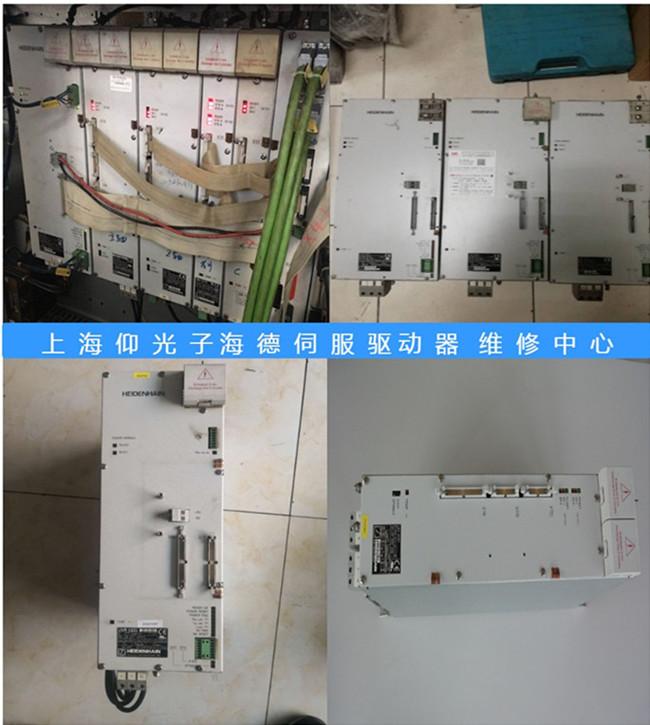 海德汉伺服驱动器维修常见故障处理方法