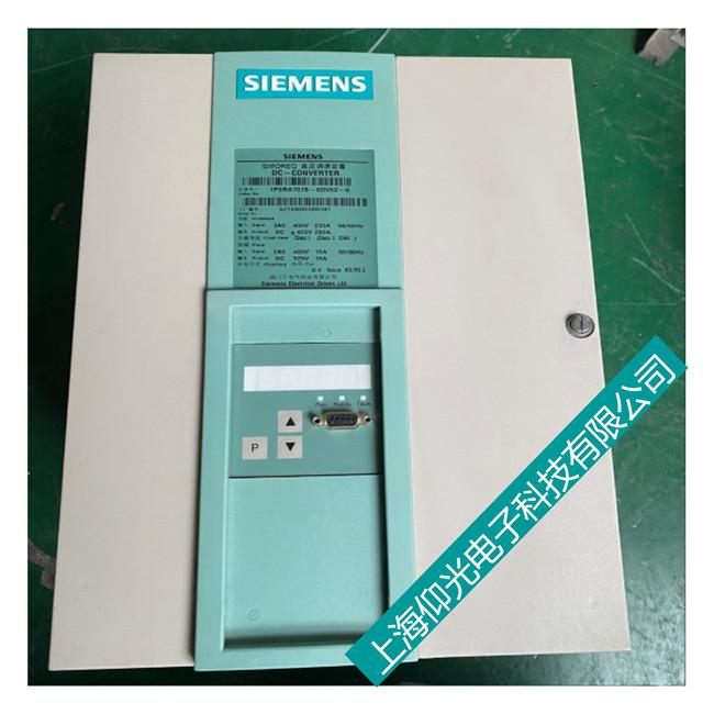 西门子6RA70直流调速器报警a035维修