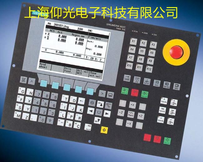 西门子802S数控系统维修无反应不通电黑屏故障哪里能维修