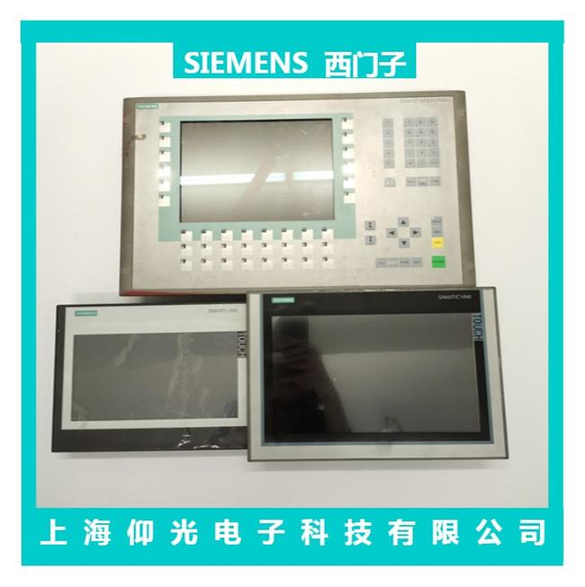 西门子mp377触摸屏各种维修