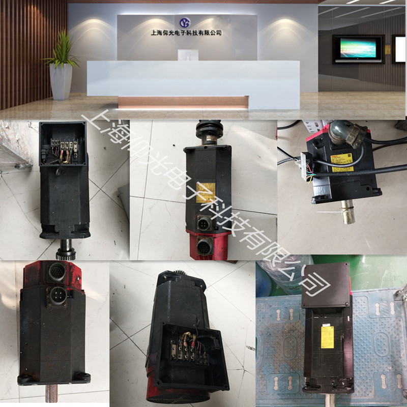 上海仰光科技品牌伺服驱动器维修西门子发那科伺服驱动器专业维修